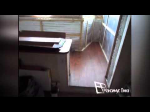 Ролики видео лоджия - colourvideo.ru.
