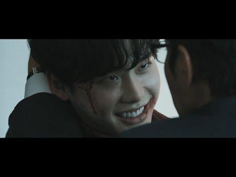 [LJSVN][Vietsub] Lee Jong Suk - V.I.P  1st Trailer (видео)