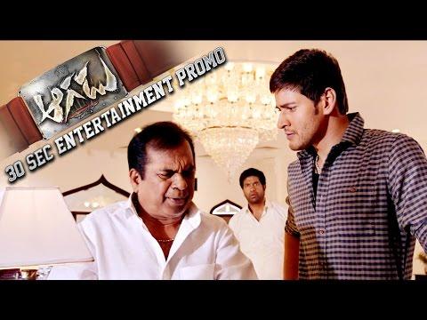 SEC - Movie: Aagadu, Starring: Mahesh Babu, Tamannaah, Sonu Sood, Rajendra Prasad, Brahmanandam, Napoleon, Sai Kumar, Directed: Srinu Vaitla, Produced: Ram Achanta, Gopichand Achanta, Anil Sunkara,...