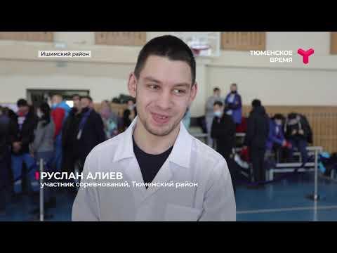 Новости спорта. 3 марта