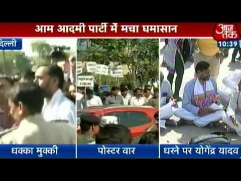 Yogendra Yadav Refuses To Attend AAP NC Meeting In Protest