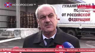 """Новости на """"Новороссия ТВ"""". Обзор недели. 15 ноября 2015 года"""