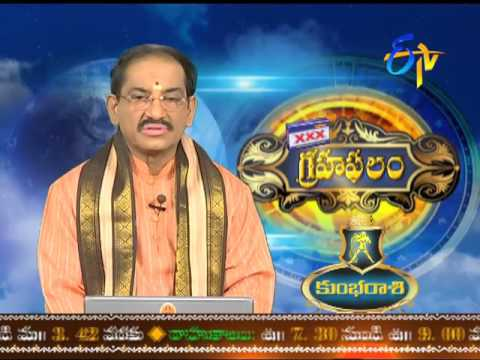 Subhamastu--11th-April-2016--శుభమస్తు-–-Full-Episode