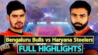 Watch: Pro Kabaddi League: Bengaluru Bulls beat Haryana Steelers | Sports Tak