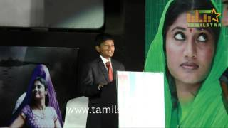 Pulipaarvai Movie Audio Launch Part 1