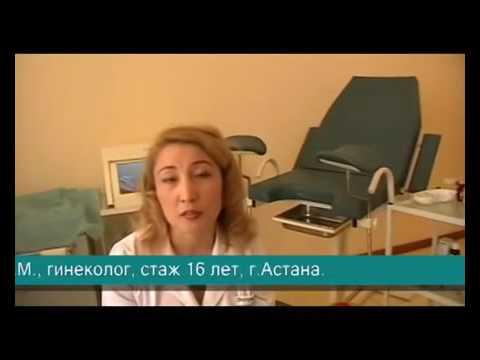 """Гинеколог Успанова К.М. об антипаразитарной программе """"Гельмостоп"""""""