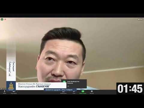 Х.Ганхуяг: Экспорт, импортоо сэргээх чиглэлд ямар ажил хийх гэж байна вэ?
