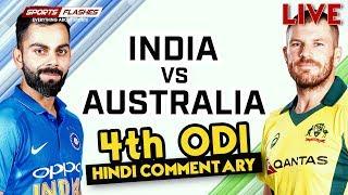 Live IND vs AUS 4th ODI   Live Scores   SportsFlashes