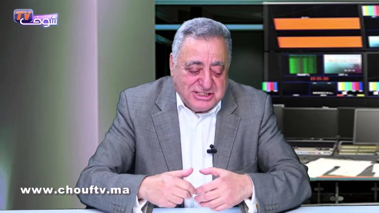 وزير مغربي سابق يُفجرها: السياسة في المغرب بحال الكازينو | ضيف خاص