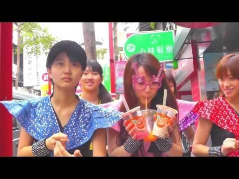 『ENJOY!! ENJO(Y)!!』 フルPV (アップアップガールズ(仮) #uugirl )
