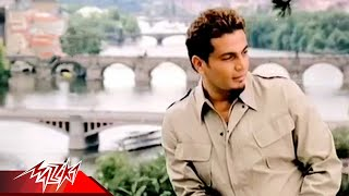 Video Tamally Maak - Amr Diab تملى معاك - عمرو دياب MP3, 3GP, MP4, WEBM, AVI, FLV Juli 2018