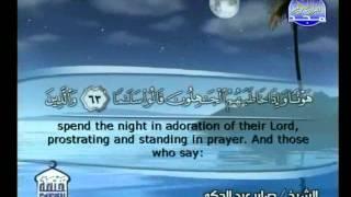الجزء 19 الربع 2 : الشيخ صابر عبد الحكم