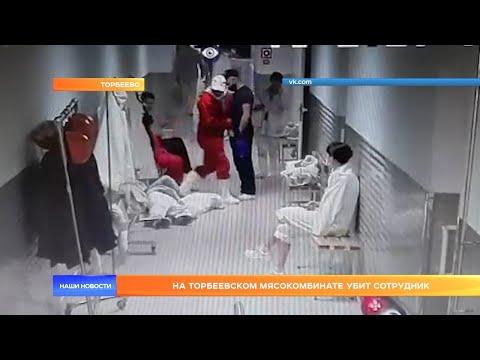 В Мордовии рабочий с одного удара убил коллегу
