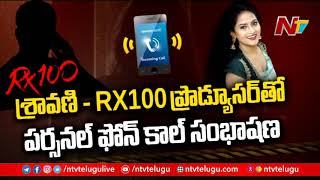 Actress Sravani and RX100 Producer Phone Call Leaked
