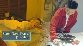 [Eng Sub] Kang Gary Travel Ep 2 - Experencing Chinese Painting and Massage