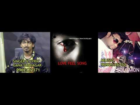 Video Chennai gana | en chellam | music ,tune compose Sabesh solomon download in MP3, 3GP, MP4, WEBM, AVI, FLV January 2017
