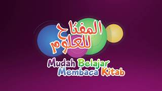Video Pembelajaran Kitab Kuning Metode Al-Miftah Lil Ulum Sidogiri MP3, 3GP, MP4, WEBM, AVI, FLV Februari 2019
