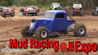 Video Mud Racing At The Expo MP3, 3GP, MP4, WEBM, AVI, FLV Juli 2019