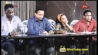 Ethiopian Balageru Idol - Ferezer Abate - 1st Round Episode 07
