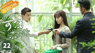 Nonton    Eng Sub                           22                                                   Where The Lost Ones Go Ep22                   Film Subtitle Indonesia Streaming Movie Download