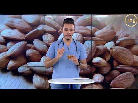 فوائد اللوز في معالجة الصداع