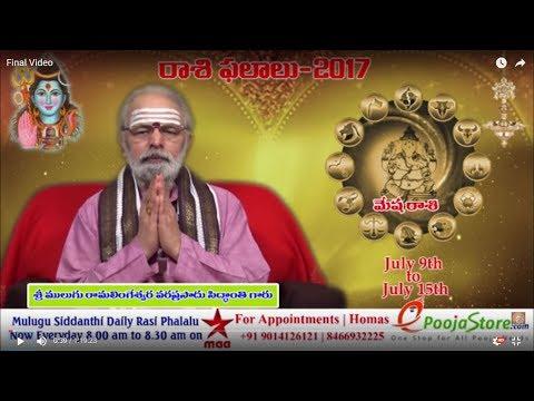 Weekly Rasi Phalalu 2017 August 09th – August  15th 2017