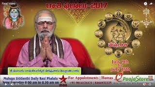 Weekly Rasi Phalalu 2017 July 09th – July 15th 2017
