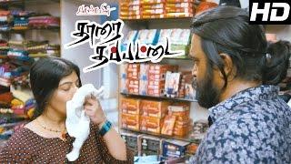 Video Tharai Thappattai Tamil Movie   Scenes   Dance Troupe to Perform in Andaman   Varalaxmi   Sasikumar MP3, 3GP, MP4, WEBM, AVI, FLV Maret 2019