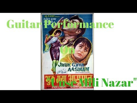 Video Unse Mili Nazar - Rajendra Kumar - Saira Banu - Jhuk Gaya Asmaan - Bollywood Songs - Lata Mangeshkar download in MP3, 3GP, MP4, WEBM, AVI, FLV January 2017
