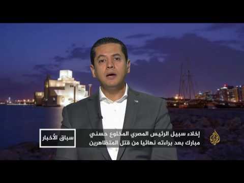 عبد الرحمن يوسف ضيف برنامج سباق الأخبار - الجزيرة - للتعليق على براءة مبارك