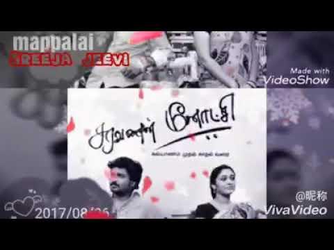 Video #senthil # sreeja download in MP3, 3GP, MP4, WEBM, AVI, FLV January 2017