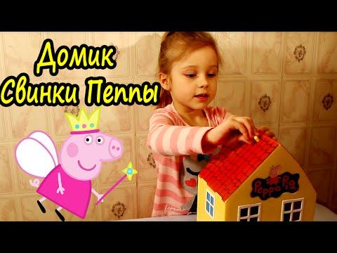 Игра Свинка Пепа строит дом