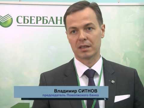 Поволжский банк и Куйбышевская железная дорога будут совместно развивать производственные системы