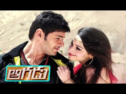 Maa Review Maa Istam || Aagadu Movie Review