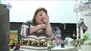 Video [I Live Alone] 나 혼자 산다 - Lee Gook Joo, packing lunch for ten in an instant 20161021 MP3, 3GP, MP4, WEBM, AVI, FLV Februari 2019