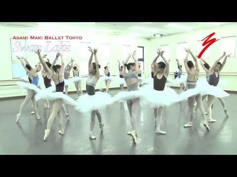 牧阿佐美バレヱ団 2014年10月公演 「白鳥の湖」 公演リハーサル