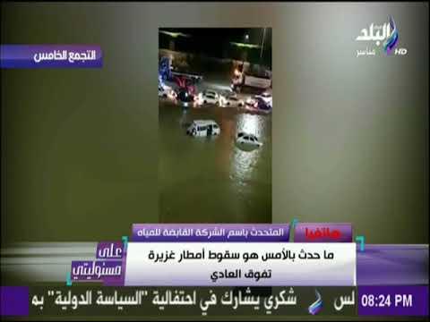 العرب اليوم - شاهد : مشادة على الهواء بين أحمد موسى والمتحدث باسم القابضة للمياه