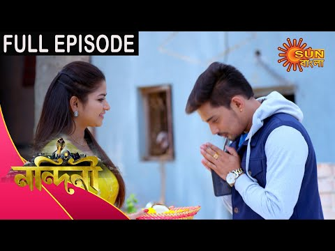Nandini - Episode 342 | 27 Oct 2020 | Sun Bangla TV Serial | Bengali Serial