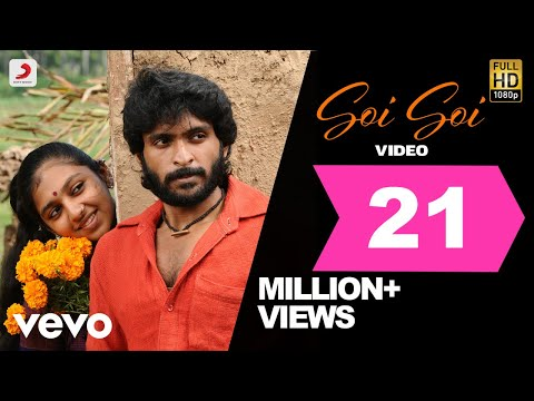 Video Kumki - Soi Soi Video | Vikram Prabhu, Lakshmi Menon | D. Imman download in MP3, 3GP, MP4, WEBM, AVI, FLV January 2017