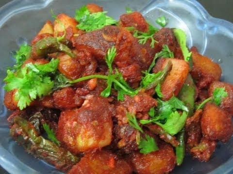 Potato/Aloo 65