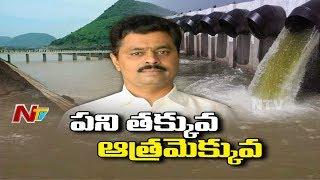 Huge Complaints on TDP MP CM Ramesh over AP Irrigation Projects