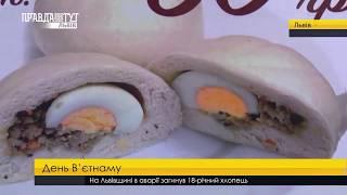 Випуск новин на ПравдаТУТ Львів 21.06.2018