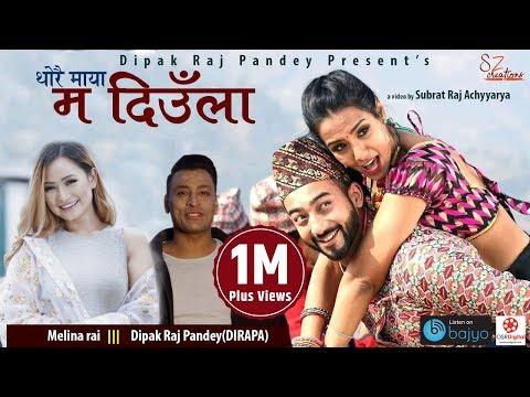 (Thorai Maya Ma Diula - Nepali Song || Priyanka Karki, Ayushman || Melina Rai, Dipak R. Pandey - Duration: 5 minutes, 39 seconds.)