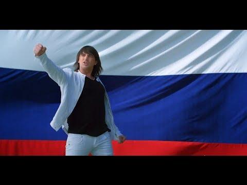 """Николай Тимофеев """"ВПЕРЁД РОССИЯ !""""       HD"""
