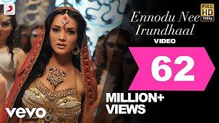 A.r. Rahman - Ennodu Nee Irundhaal Video | A.r. Rahman | Vikram | Shankar