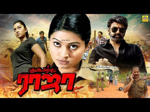 Balakrishna New Blockbuster In Tamil Dubbed Movie | Sounth Indian Movies | #Balakrishna New Movie