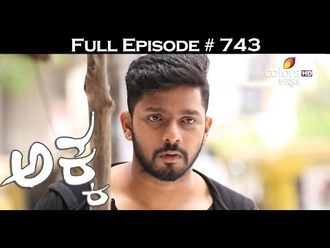 Akka - 12th October 2016 - ಅಕ್ಕ - Full Episode
