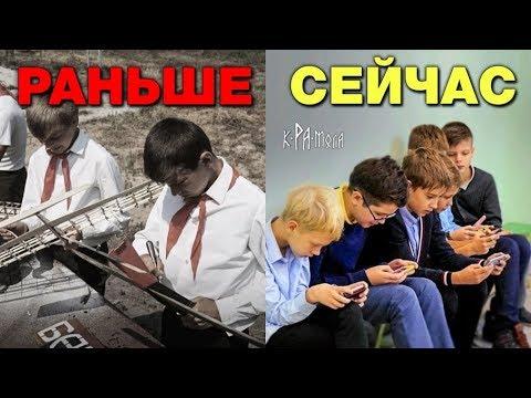 """""""Несчастные"""" дети СССР. Бесплатные кружки и трудовое воспитание"""