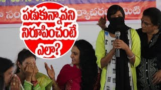 Video Film Artist became Emotional at Sri Reddy Press Meet | Tollywood Controversy MP3, 3GP, MP4, WEBM, AVI, FLV April 2018