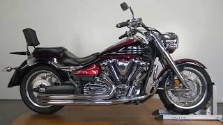 8. Yamaha Roadliner 1900cc motorcycle
